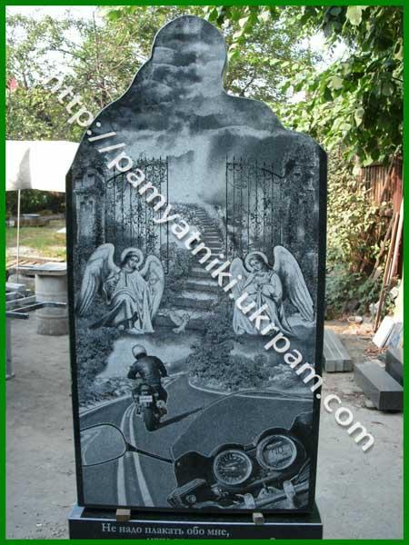 гранитные памятники надгробные щелково